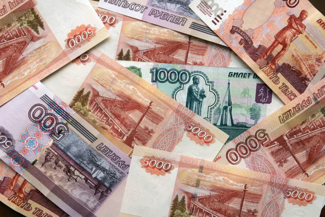 Совкомбанк как отменить перевод денег