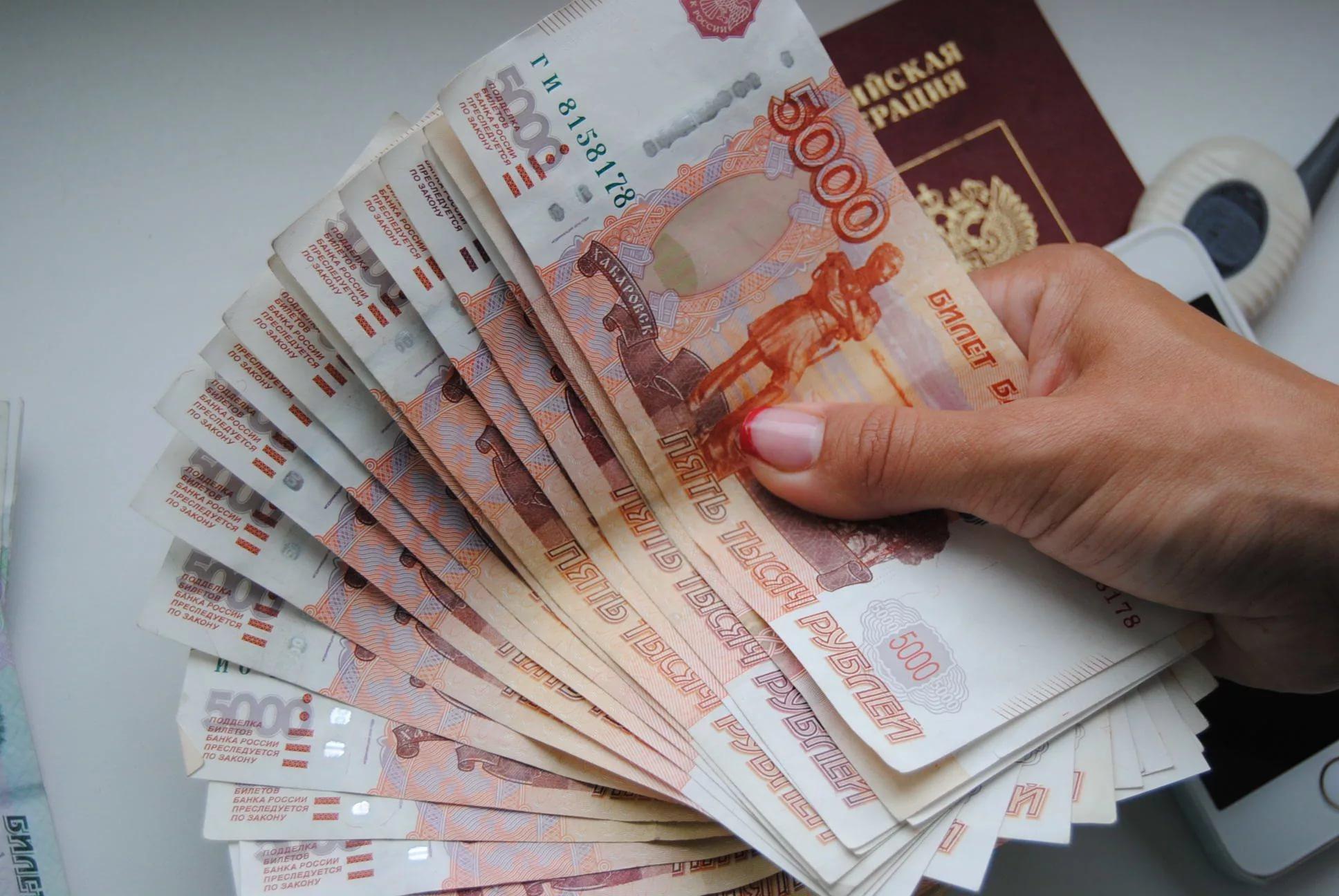 Совкомбанк получить кредит наличными